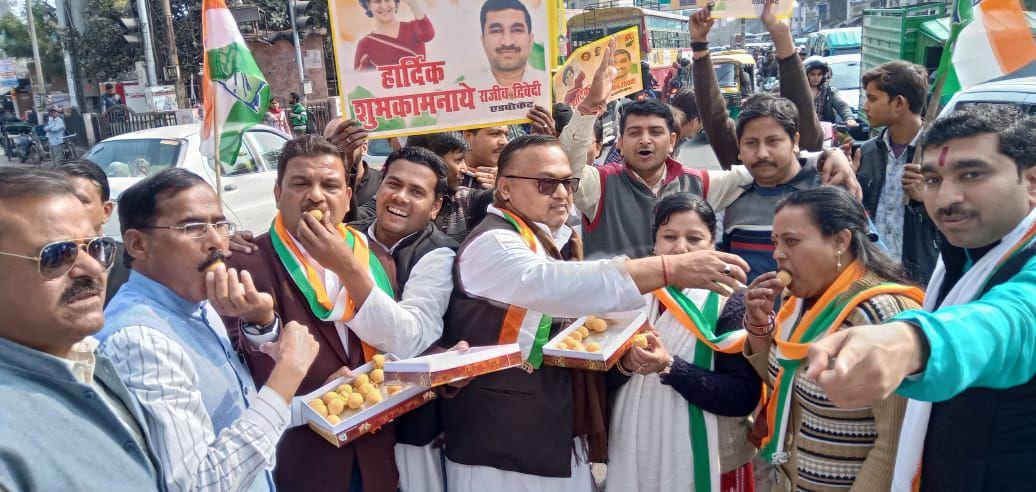 चुनावी मिशन 2019 के मद्देनजर अखिल भारतीय राष्ट्रीय कांग्रेस के तत्वावधान में हाल ह