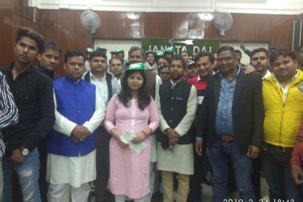 कॉलेज छात्रों द्वारा युवा जदयू दिल्ली प्रदेश की सदस्यता ग्रहण कार्यक्रम का आयोजन हाल ही में किया गया