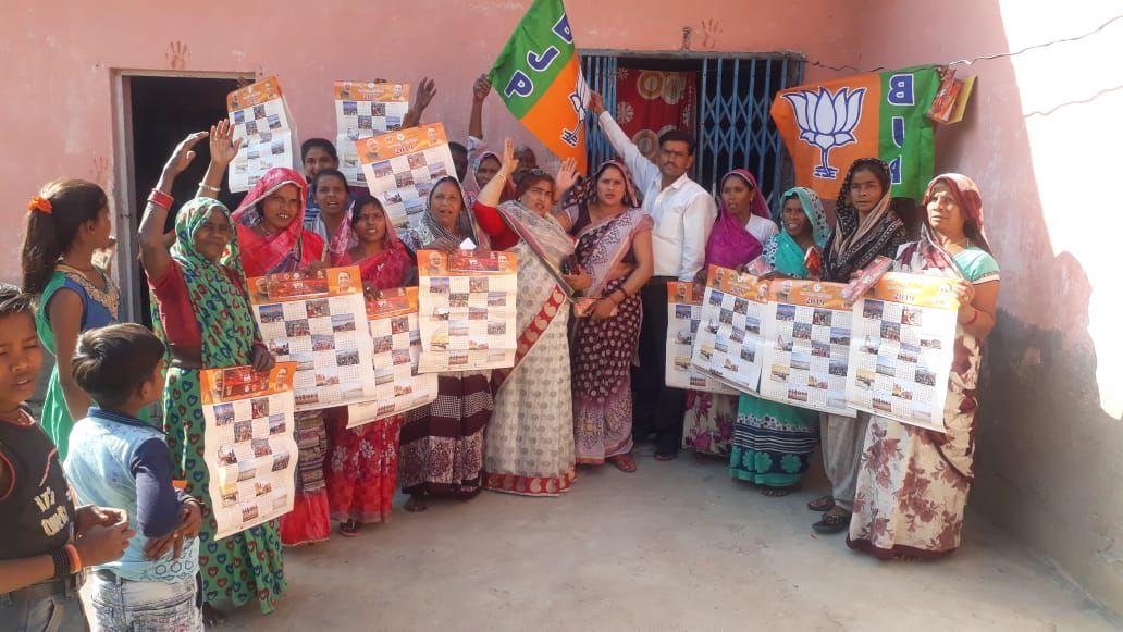 ज्योतिष्ना कटियार – मुरीदपुर ग्राम के अंतर्गत जनता से प्रधानमंत्री जी के संभावित कानपुर दौरे में शाम