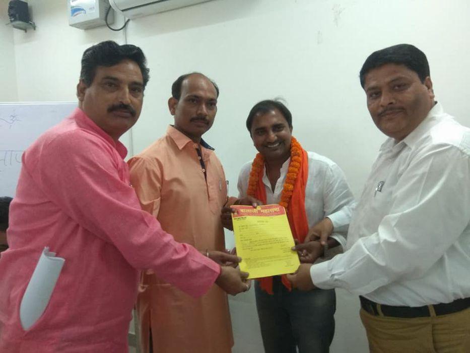 दिनांक 12 मई, 2018लखनऊ, उत्तर प्रदेश  संगठन विस्तार कार्यक्रम के दौरान कुंवर ज्योति प्रसाद के