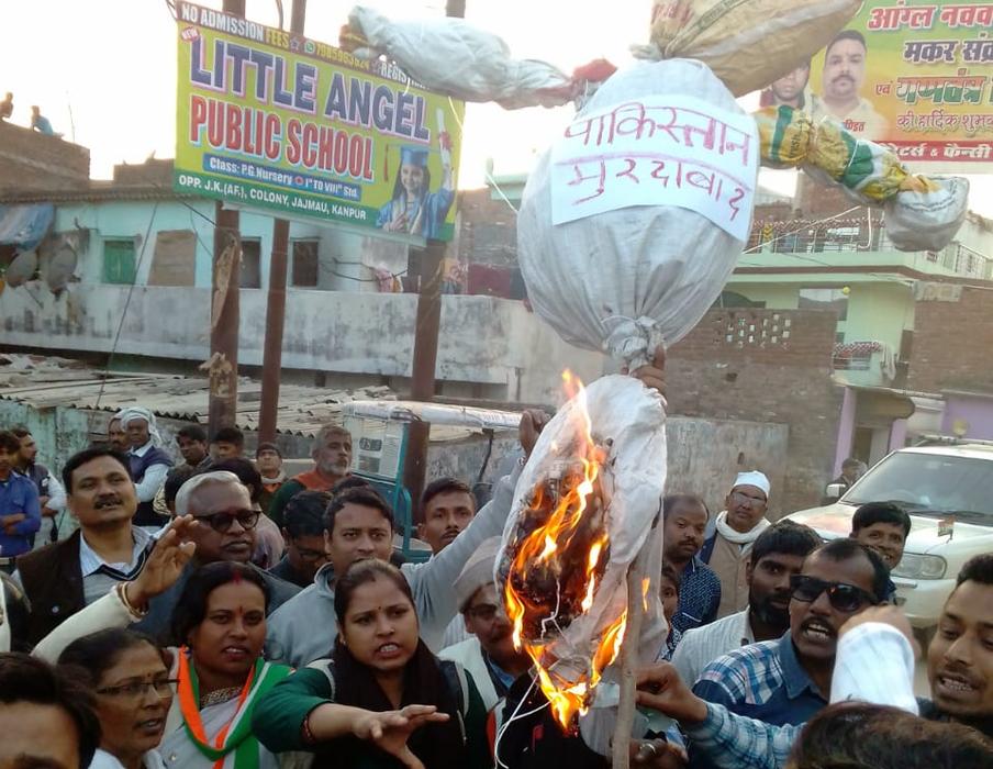 महाराजपुर विधानसभा के अंतर्गत कानपुर नगर ग्रामीण काँग्रेस कमेटी के तत्वावधान में कार्यकर्ता सम