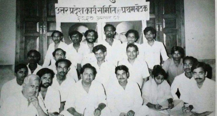 Chowkidar Ramesh Kapoor (Baba) - बेहद समर्पित भाव से राजनीतिक क्षेत्र