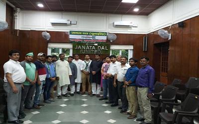 28 जुलाई, 20187 जंतर मंतर, नई दिल्ली पार्टी के विस्तार एवं सशक्तिकरण हेतु जनता दल यूनाइटेड कार्या