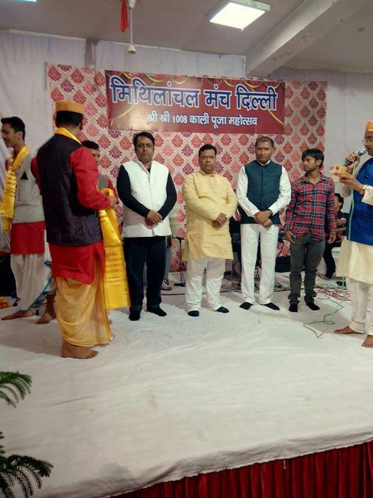 दीपावली के मंगल अवसर पर मिथिलांचल मंच दिल्ली के तत्वाधान में श्री श्री 1008 द्वितीय काली महोत्सव का
