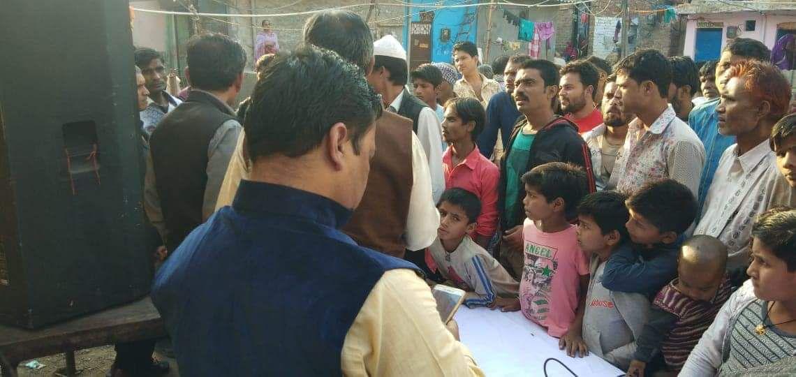 युवा जदयू दिल्ली के अंतर्गत मोतीनगर विधानसभा में यूथ कार्यकर्ता मीटिंग व जन संवाद कार्यक्रम का आयोजन