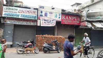 """दिनांक : 17 अगस्त, 2018राजाजीपुरम, लखनऊ""""पंडित अटल बिहारी बाजपेई जी जिंदाबाद"""",सम्पूर्ण रा"""