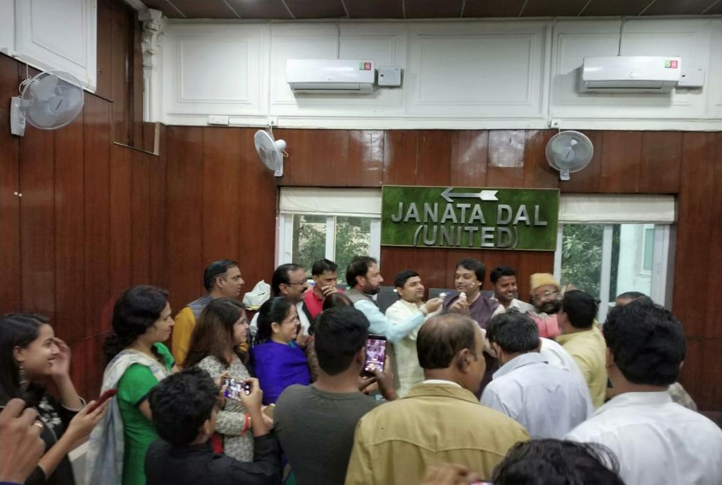 युवा जदयू दिल्ली प्रदेश के पदाधिकारियों एवं कार्यकर्ताओं की ओर से युवा जदयू के राष्ट्रीय अध्यक्ष युव
