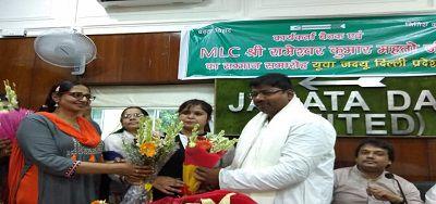दिनांक 15 जुलाई, 20187 जंतर मंतर, नई दिल्लीदिल्ली प्रदेश युवा जदयू की प्रदेश कार्यकारिणी बैठक के अंत