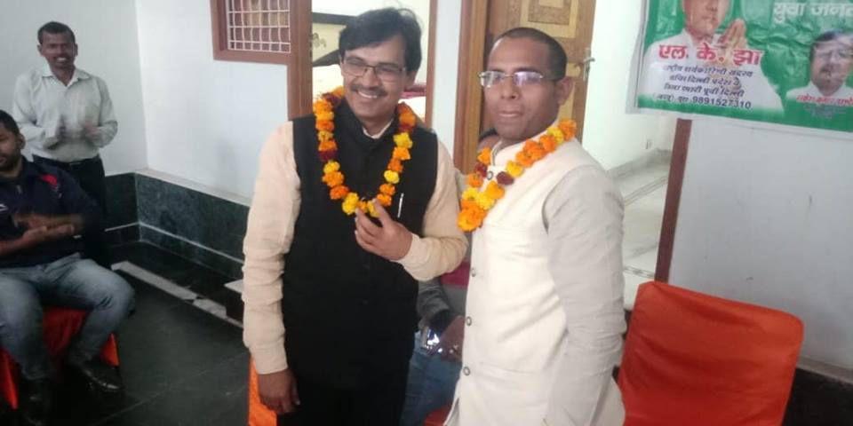 आगामी चुनावों के मद्देनजर जनता दल यूनाइटेड को दिल्ली प्रदेश में विस्तार देने के उद्देश्य को लेकर कों