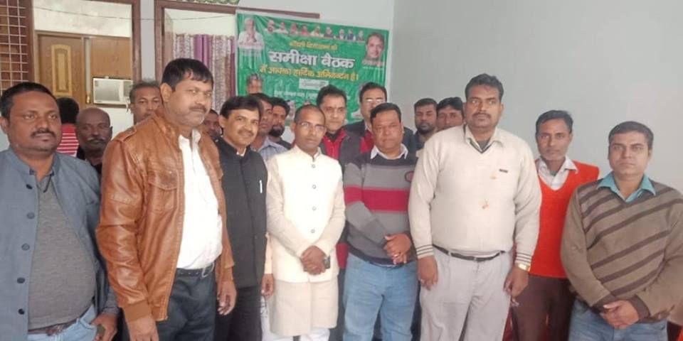 कोंडली विधानसभा के अंतर्गत जनता दल यूनाइटेड की समीक्षा बैठक सम्पन्न हुई, जिसमें युवा जदयू दिल्ली प्र