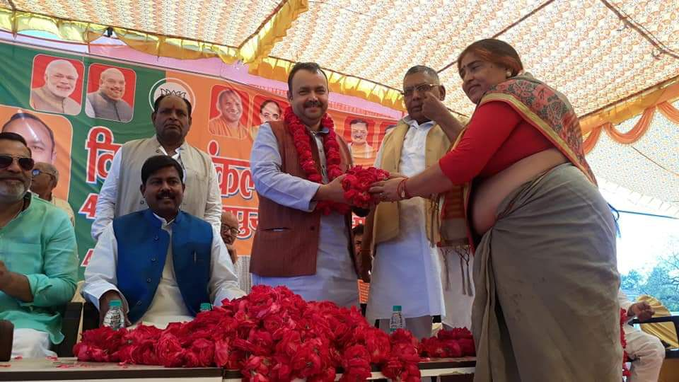 ज्योतिष्ना कटियार – अकबरपुर इंटर कॉलेज प्रांगण के अंतर्गत आयोजित विजय संकल्प रैली में भाजपा सरकार की