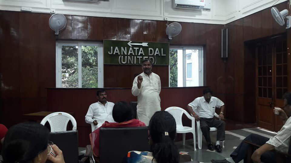 दिनांक 1 जून, 2018जंतर मंतर, नई दिल्लीजद(यू) दिल्ली प्रदेश में पार्टी के राष्ट्रीय प्रभारी श्र
