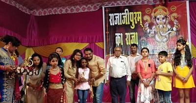 दिनांक - 20 सितम्बर, 2018राजाजीपुरम, लखनऊसम्पूर्ण भारत में गणेश चतुर्थी हर्षोल्लास से मन