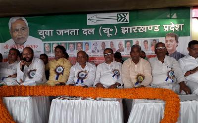 दिनांक - 23 सितंबर, 2018देवघर, झारखंडयुवा जनता दल यूनाइटेड राष्ट्रीय अध्यक्ष माननीय संजय कुमार