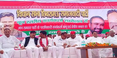 दिनांक – 6 अक्टूबर, 2018 कन्नौज, उत्तर प्रदेश आगामी लोकसभा चुनावों को देखते हुए समाजवादी पार्टी का प