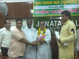 दिनांक – 8 अगस्त, 20187 जंतर मंतर, नई दिल्ली जनता दल यूनाइटेड के राष्ट्रीय कार्य