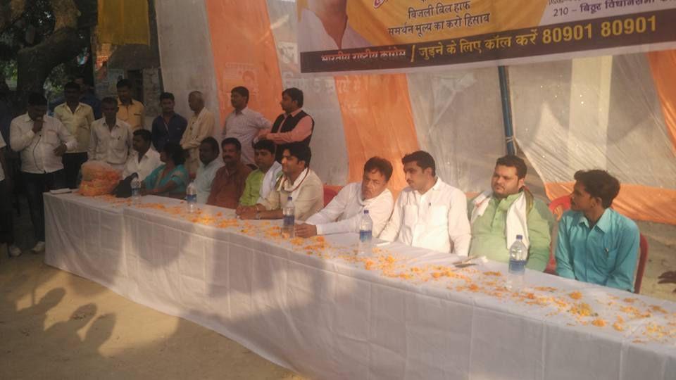 गर्मजोशी से हुआ स्वागत :28 अक्टूबर,2016.कानपुर नगर ग्रामीण कांग्रेस कमेटी के तत्वधान में राहुल संदेश