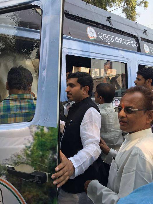 सफल रहा राहुल गांधी संदेश यात्रा :