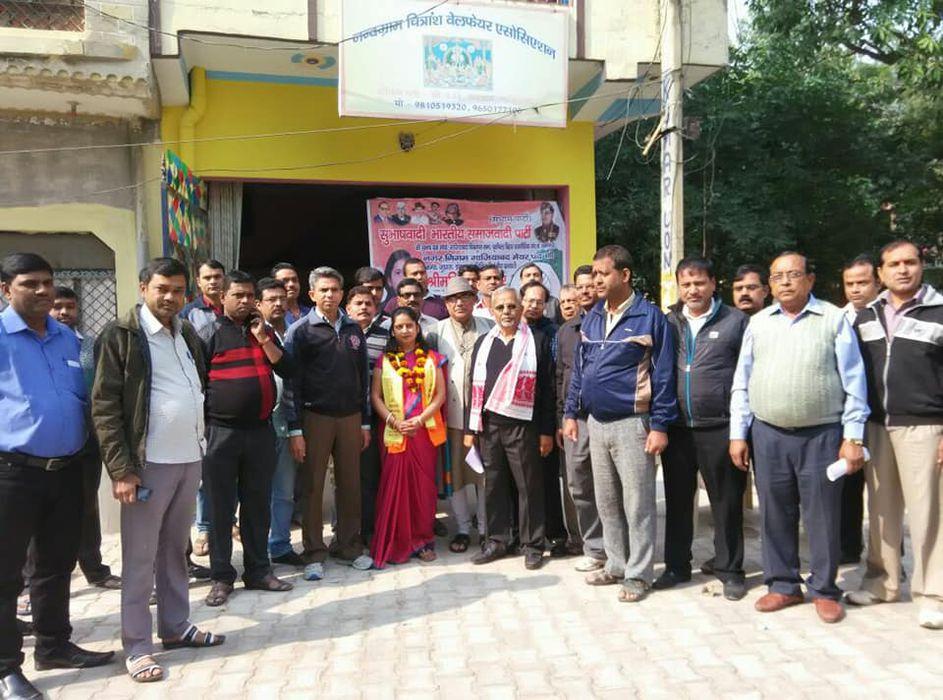 'सुभाषवादी भारतीय समाजवादी पार्टी' सुभाष युवा मोर्चा का एक राजनीतिक संगठन है. 'सुभाष युवा मोर्चा' ने